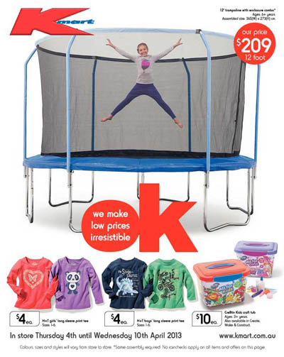 kmart-clothing-and-electronics